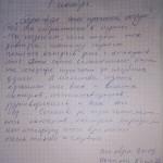 Отзывы о спектакле Прежде чем пропоет петух в рамках фестиваля Маска 01.11.13