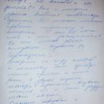 otzyvy-zritelej-o-spektakle-prezhde-chem-propoet-petux-27-10-13_2
