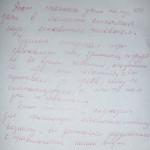 otzyvy-zritelej-o-spektakle-prezhde-chem-propoet-petux-27-10-13_6