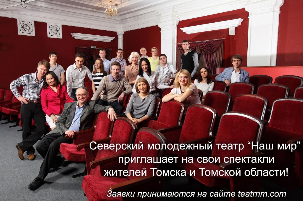 tomicham