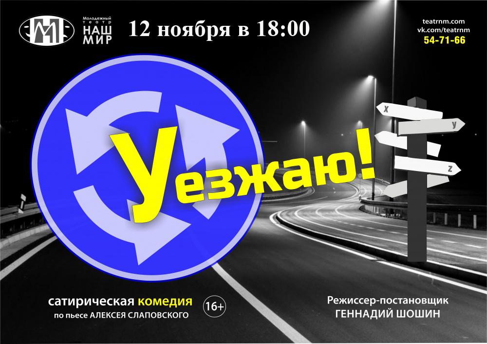 yezgaiy_12112016